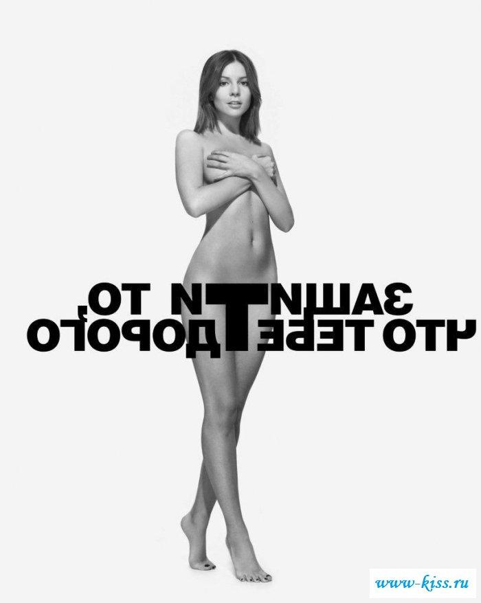 Голая Наталья Подольская